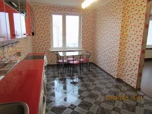 Квартира B-83745, Лобановского просп. (Краснозвездный просп.), 6г, Киев - Фото 10