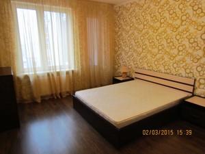 Квартира B-83745, Лобановского просп. (Краснозвездный просп.), 6г, Киев - Фото 15
