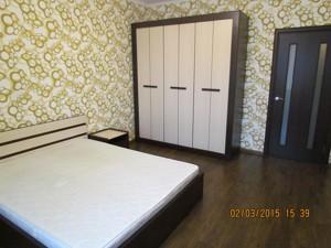 Квартира B-83745, Лобановского просп. (Краснозвездный просп.), 6г, Киев - Фото 17