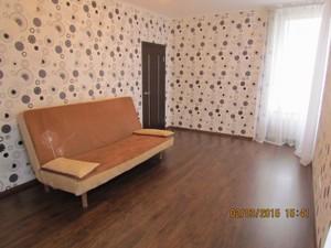 Квартира B-83745, Лобановского просп. (Краснозвездный просп.), 6г, Киев - Фото 14