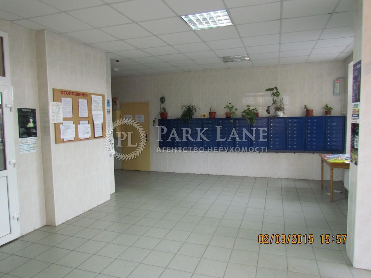 Квартира B-83745, Лобановского просп. (Краснозвездный просп.), 6г, Киев - Фото 30
