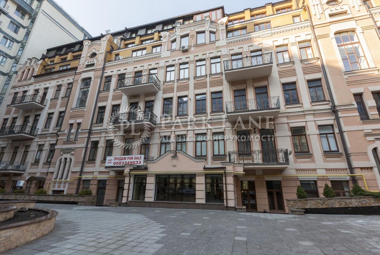 Квартира ул. Большая Житомирская, 20, Киев, B-94933 - Фото 30