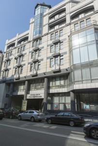 Офис, B-100083, Большая Житомирская, Киев - Фото 3