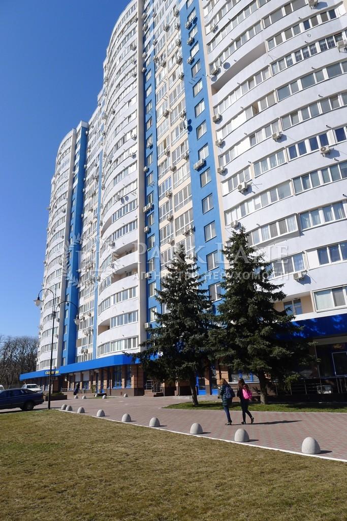 Квартира ул. Сикорского Игоря (Танковая), 1, Киев, Z-572742 - Фото 1