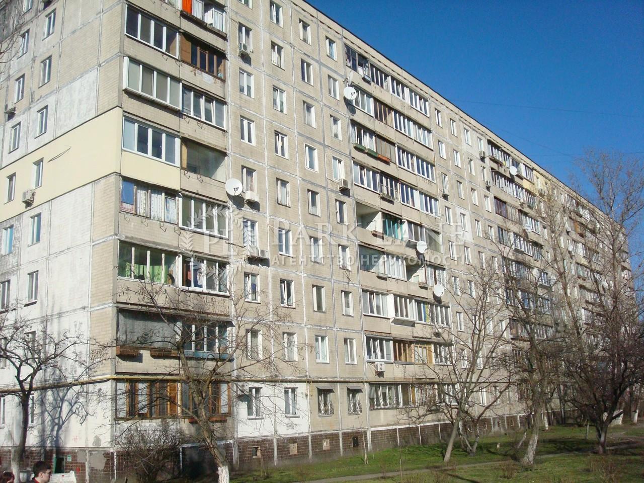 Квартира ул. Иорданская (Гавро Лайоша), 24, Киев, Z-763035 - Фото 1
