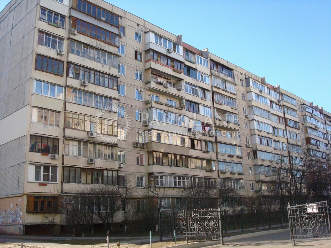 Квартира ул. Гайдай Зои, 3, Киев, M-37746 - Фото 21