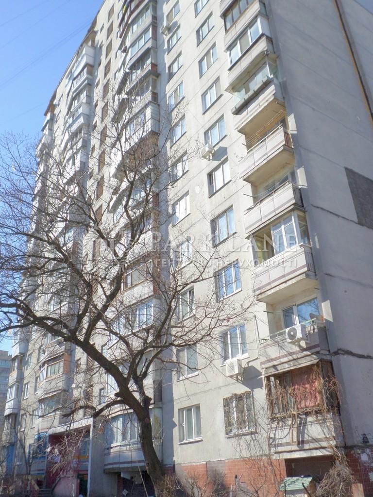 Квартира ул. Вышгородская, 30, Киев, Z-724539 - Фото 1