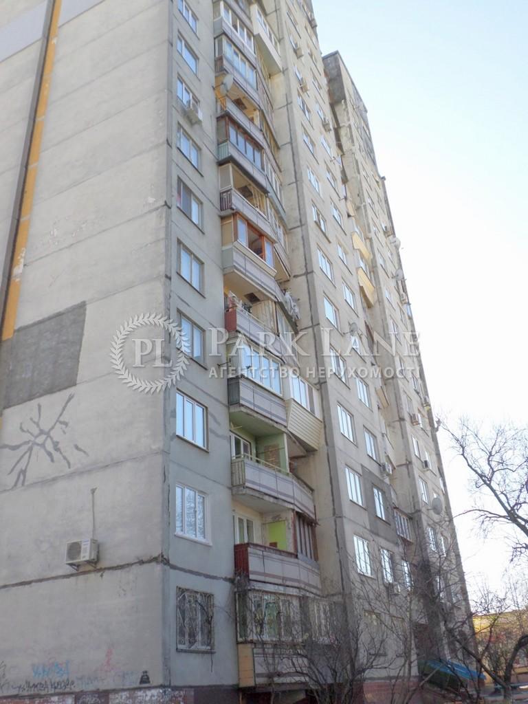 Квартира ул. Вышгородская, 30, Киев, Z-724539 - Фото 2