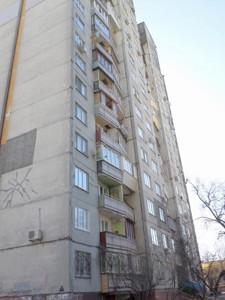 Квартира Z-779529, Вышгородская, 30, Киев - Фото 2