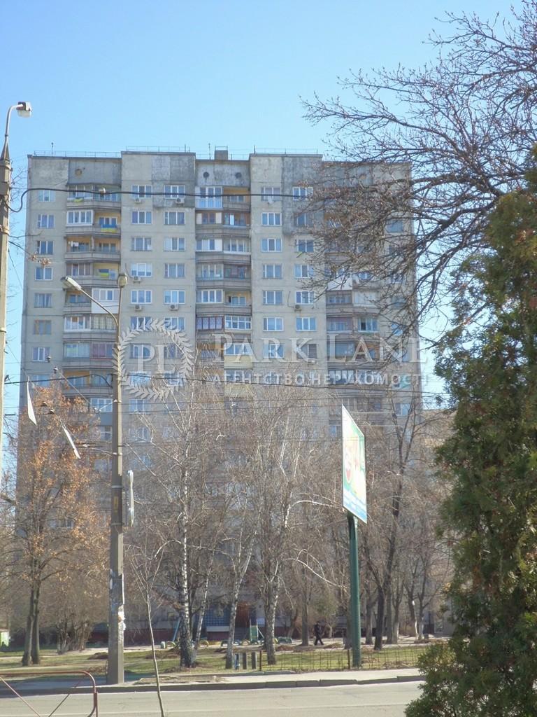 Квартира ул. Вышгородская, 30, Киев, Z-724539 - Фото 3