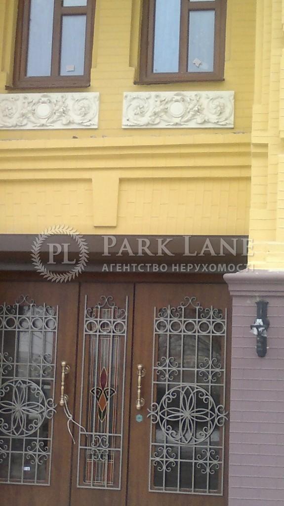 Нежилое помещение, ул. Златоустовская, Киев, X-14510 - Фото 5