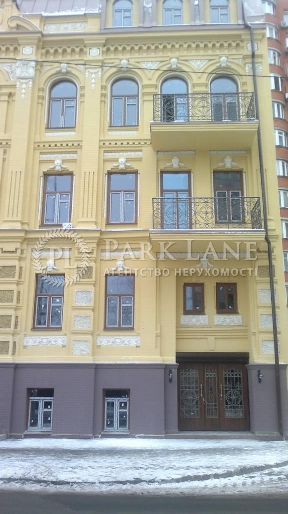 Нежилое помещение, ул. Златоустовская, Киев, X-14510 - Фото 4