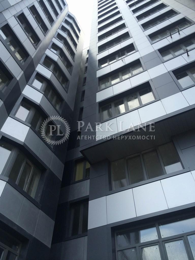 Окремо розташована будівля, вул. Завальна, Київ, J-26919 - Фото 3