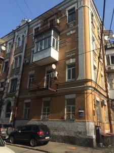 Нежитлове приміщення, J-23960, Левандовська (Анищенка), Київ - Фото 2