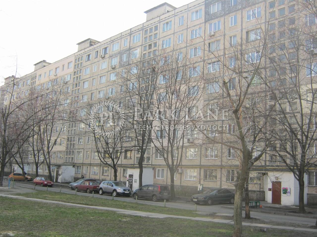 Квартира ул. Архипенко Александра (Мате Залки), 8в, Киев, Z-721548 - Фото 1