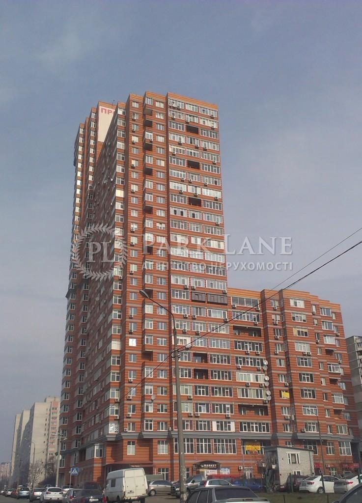 Квартира ул. Ревуцкого, 9, Киев, Z-1071645 - Фото 1