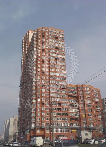 Офис, Ревуцкого, Киев, N-20152 - Фото