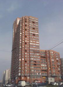 Коммерческая недвижимость, N-20152, Ревуцкого, Дарницкий район