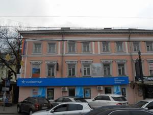 Нежитлове приміщення, D-29095, Сагайдачного П., Київ - Фото 1