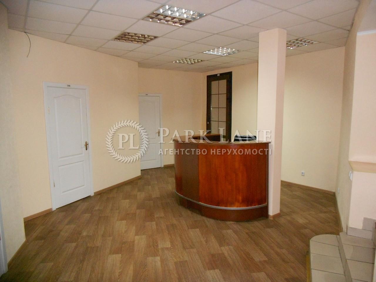 Нежитлове приміщення, D-29095, Сагайдачного П., Київ - Фото 10