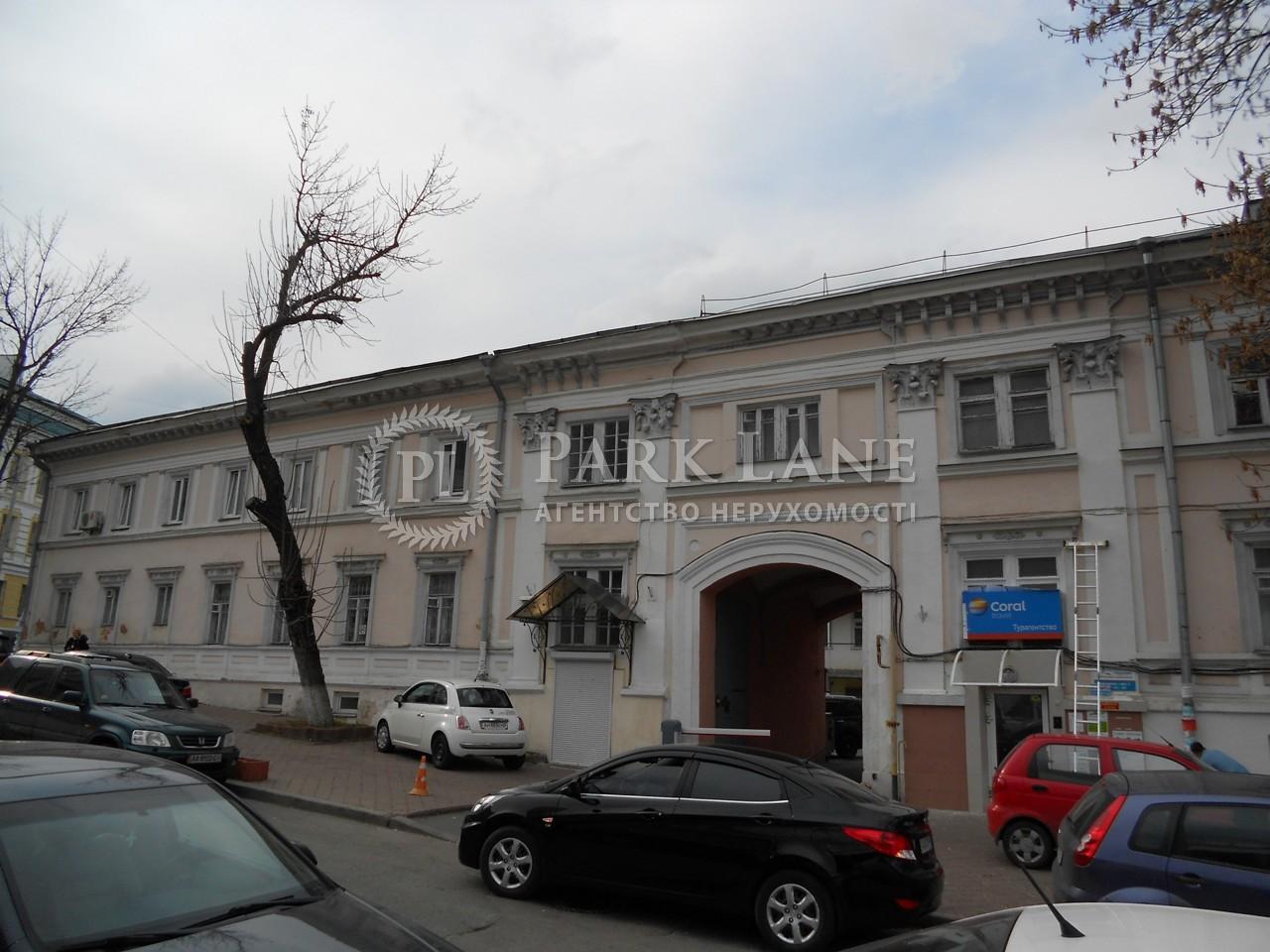 Офіс, вул. Андріївська, Київ, D-29096 - Фото 15