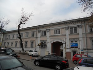 Офіс, D-29096, Андріївська, Київ - Фото 2