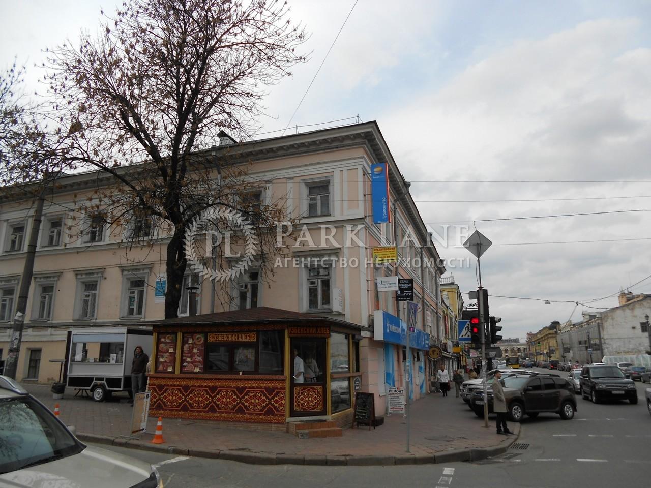 Офіс, D-29096, Андріївська, Київ - Фото 3