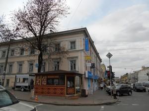Нежитлове приміщення, D-29096, Андріївська, Київ - Фото 3