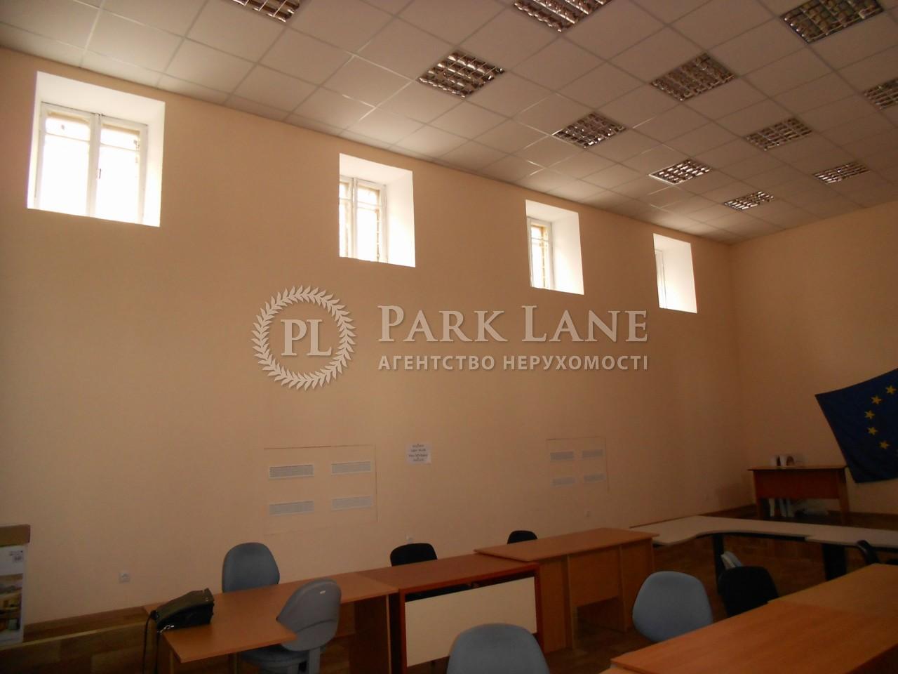 Офіс, D-29096, Андріївська, Київ - Фото 10