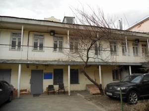 Нежитлове приміщення, D-29096, Андріївська, Київ - Фото 18