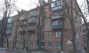 Квартира Z-756169, Кустанайская, 12, Киев - Фото 2
