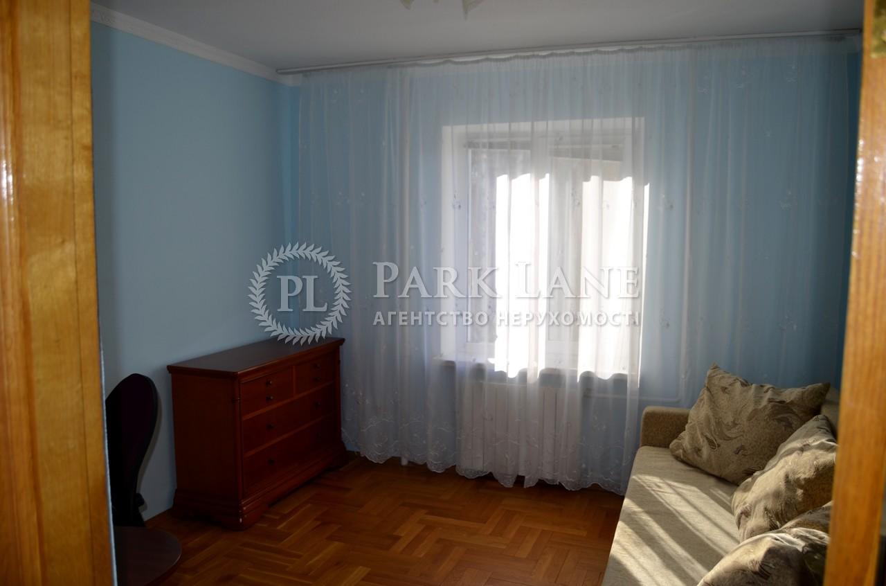 Квартира ул. Щербаковского Даниила (Щербакова), 63б, Киев, X-14456 - Фото 8
