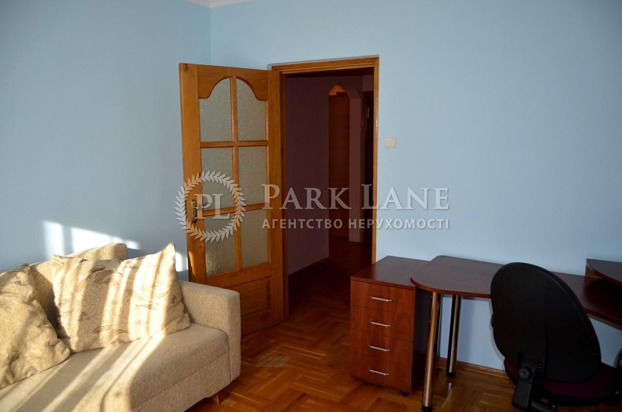 Квартира ул. Щербаковского Даниила (Щербакова), 63б, Киев, X-14456 - Фото 9