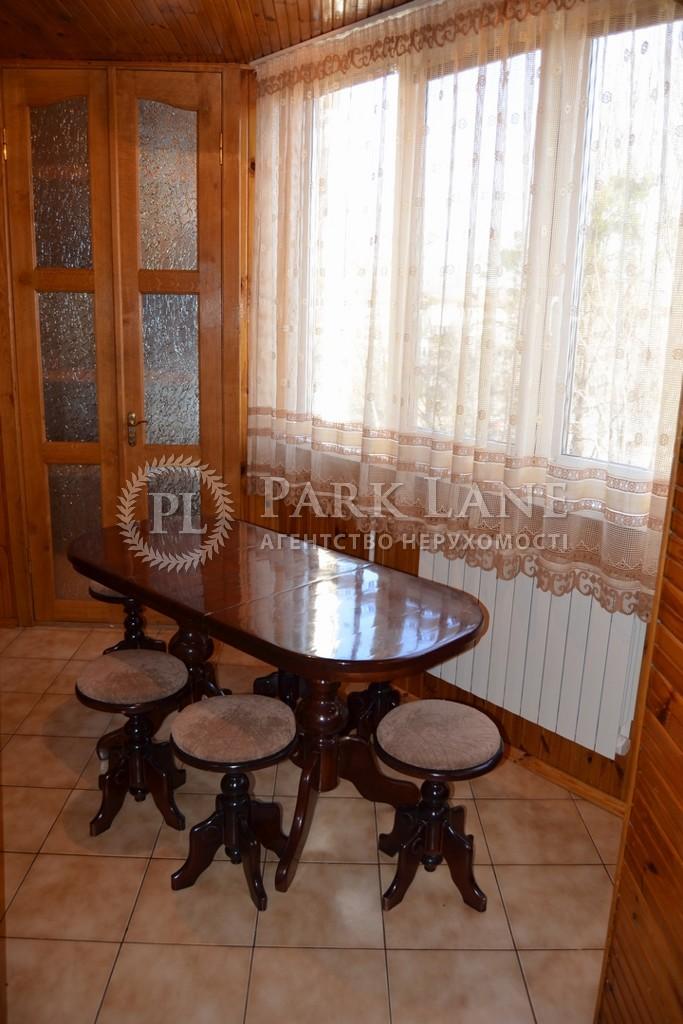 Квартира ул. Щербаковского Даниила (Щербакова), 63б, Киев, X-14456 - Фото 11