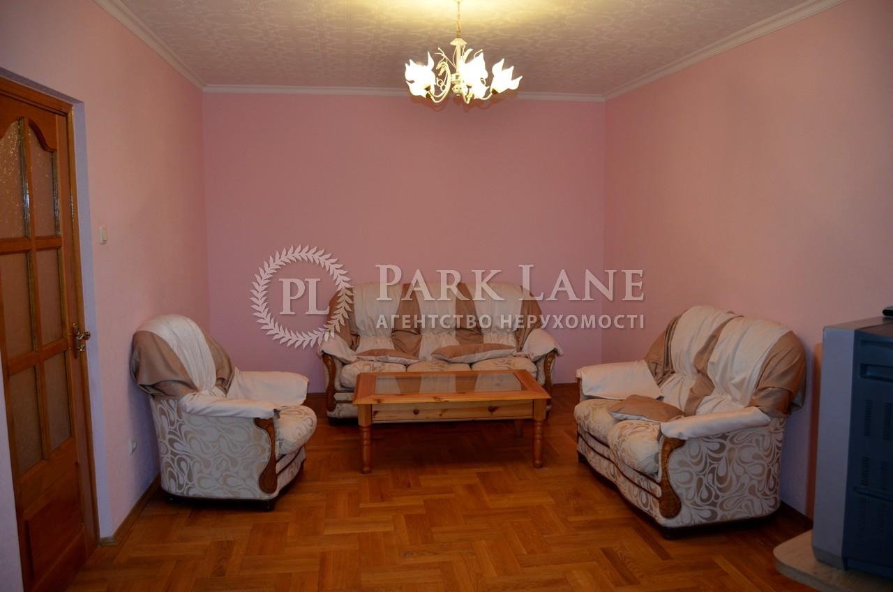 Квартира ул. Щербаковского Даниила (Щербакова), 63б, Киев, X-14456 - Фото 5