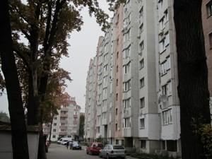 Мастерская, Z-743855, Пономарева, Коцюбинское - Фото 2