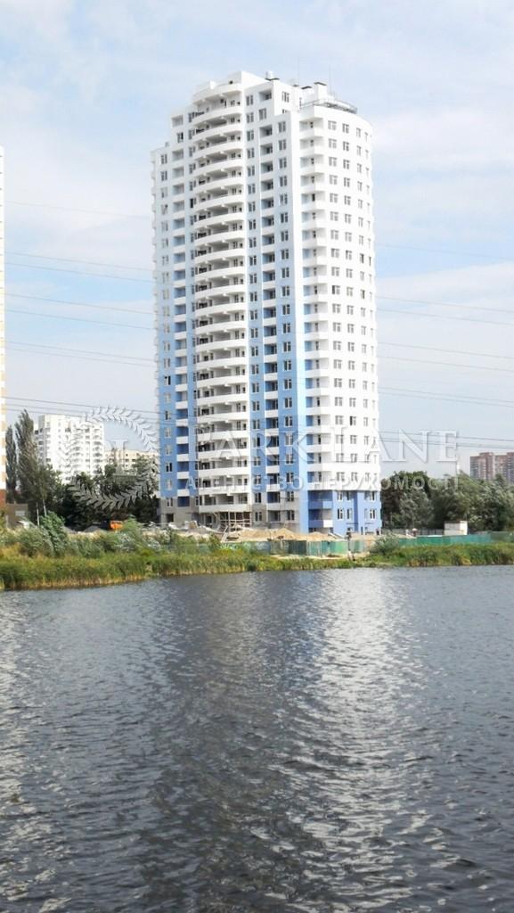 Квартира ул. Наумовича Владимира (Антонова-Овсеенко), 6, Киев, Z-348754 - Фото 1