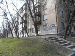 Квартира R-33588, Дружби Народів бул., 13, Київ - Фото 1