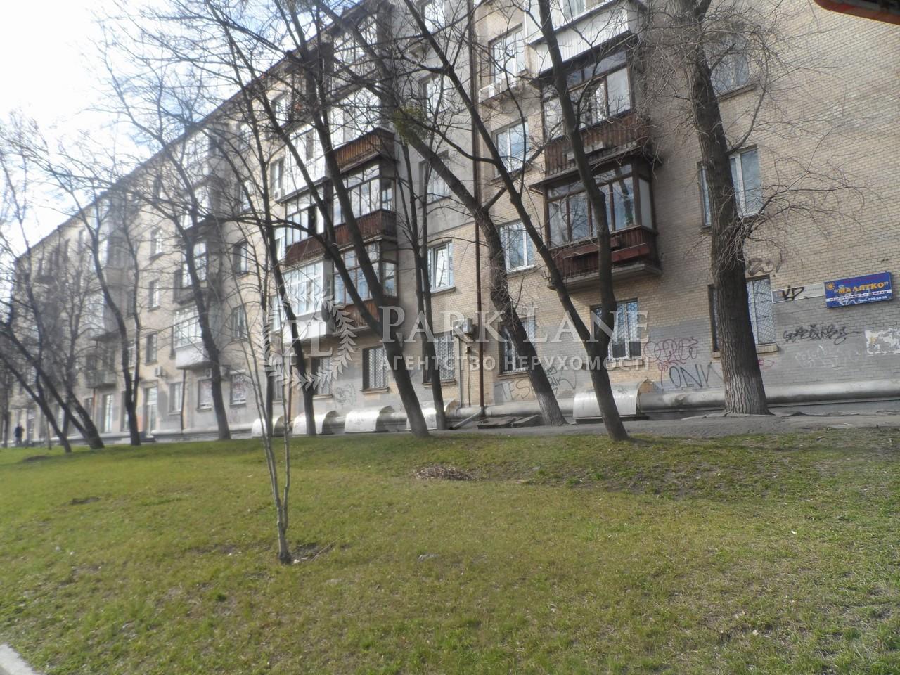 Квартира R-33588, Дружби Народів бул., 13, Київ - Фото 2