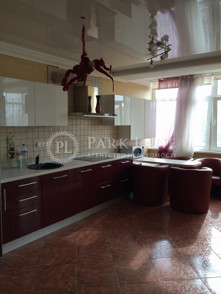 Квартира Z-1000152, Ломоносова, 58, Киев - Фото 9