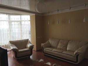 Квартира Z-1000152, Ломоносова, 58, Киев - Фото 1