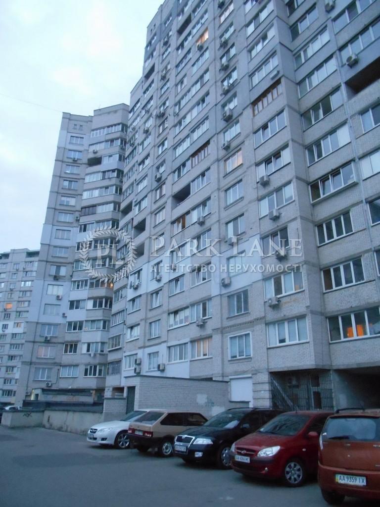Квартира вул. Булаховського Академіка, 5б, Київ, D-35471 - Фото 1