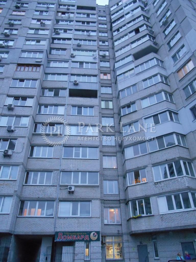 Квартира вул. Булаховського Академіка, 5б, Київ, D-35471 - Фото 15