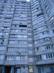 Квартира K-30379, Булаховского Академика, 5б, Киев - Фото 3