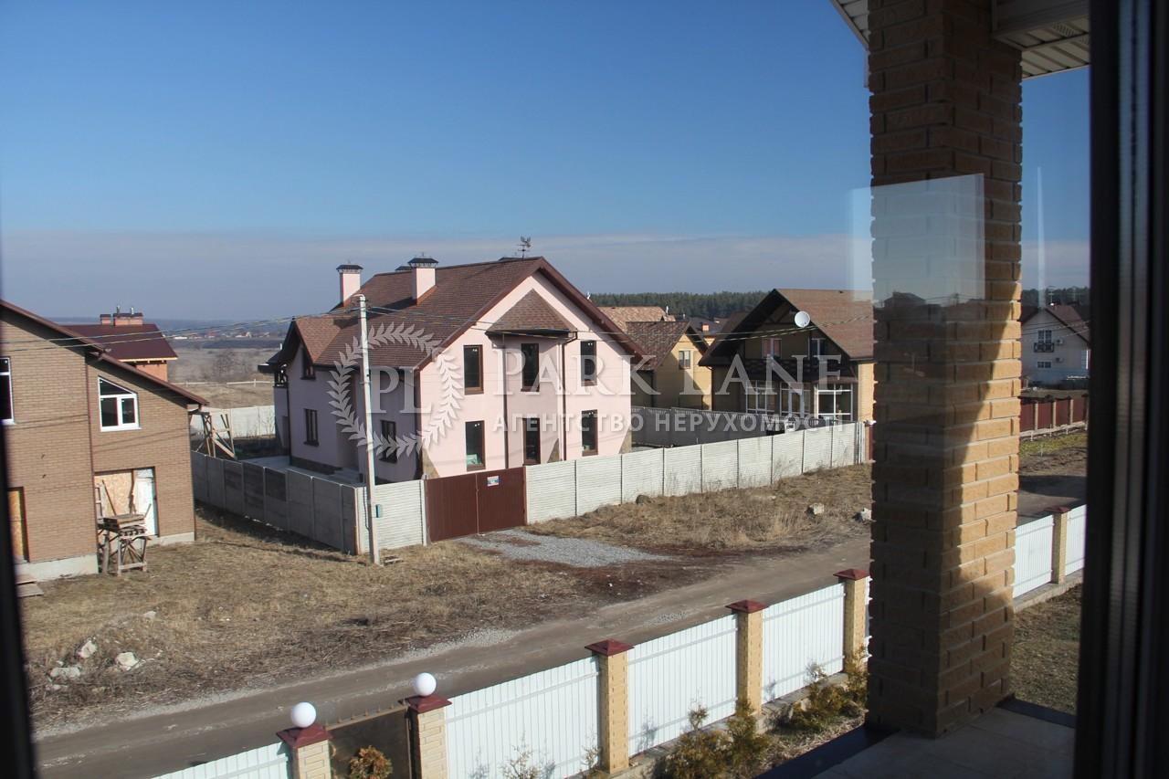 Дом Бобрица (Киево-Святошинский), B-90107 - Фото 20
