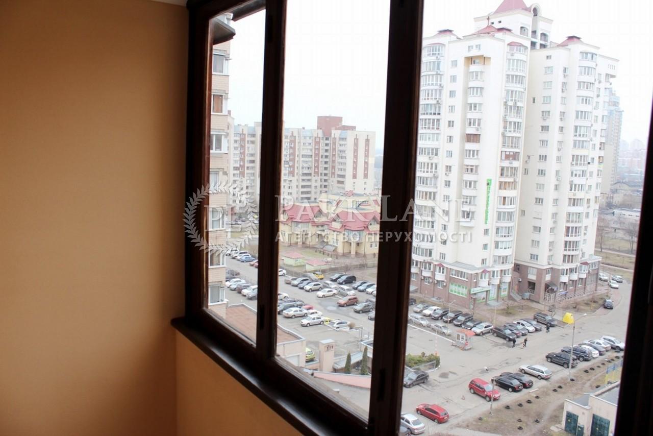 Квартира Героїв Сталінграду просп., 20, Київ, Z-1518598 - Фото 9
