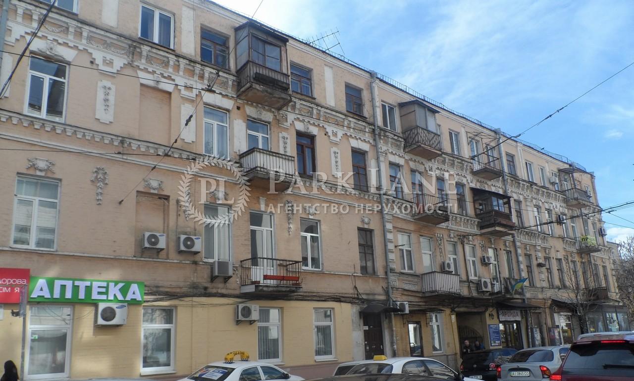 Квартира ул. Межигорская, 3, Киев, B-87925 - Фото 1