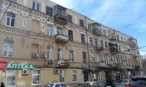 Квартира B-87925, Межигорская, 3, Киев - Фото 1