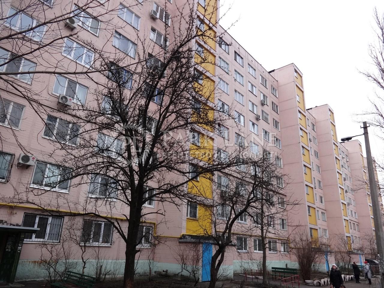 Квартира B-87660, Жукова Маршала, 15, Киев - Фото 3
