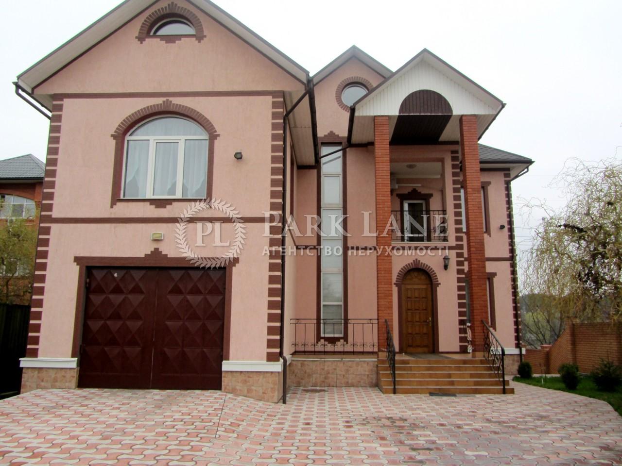 Дом ул. Береговая, Петропавловская Борщаговка, J-14679 - Фото 1